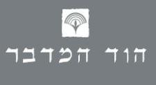 לוגו-הוד