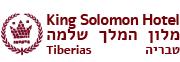 לוגו-המלך-שלמה