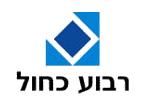 לוגו-ריבוע-כחול